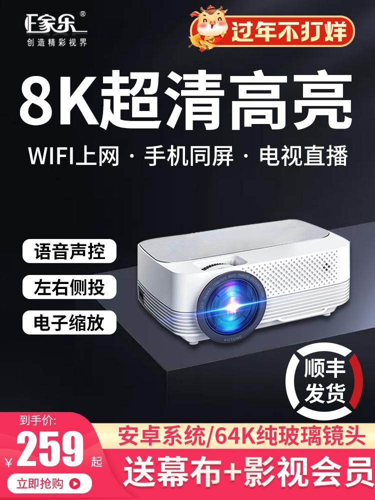 eCare новый P6 мобильный проектор для домашнего использования небольшой портативный умный домашний кинотеатр беспроводной мини Ultra HD 4K спальня гостиная студенческая комната общежития стены, чтобы увидеть экран-бесплатный телевизионный проектор
