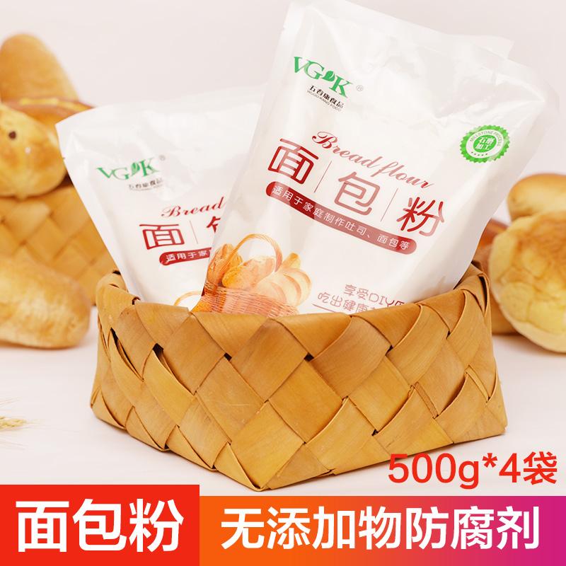 五谷康面包粉4斤家用高筋面粉烘焙原料面包机石磨小麦面粉500g*4
