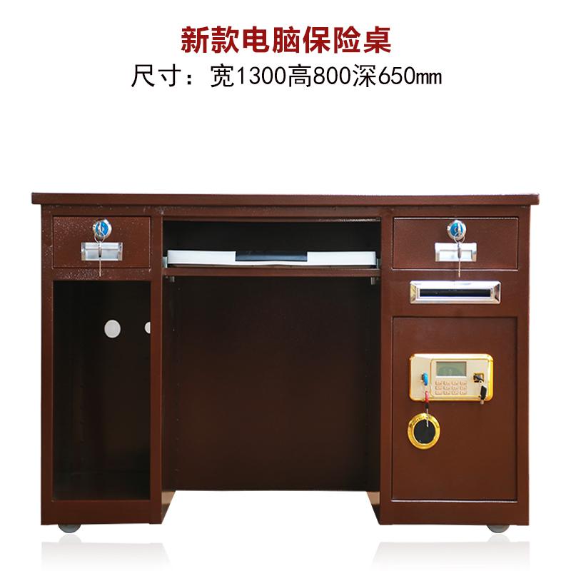 1.3 бронзовый компьютерный стол