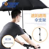 FOREVER 永久 折叠式雨伞支架 16.9元包邮