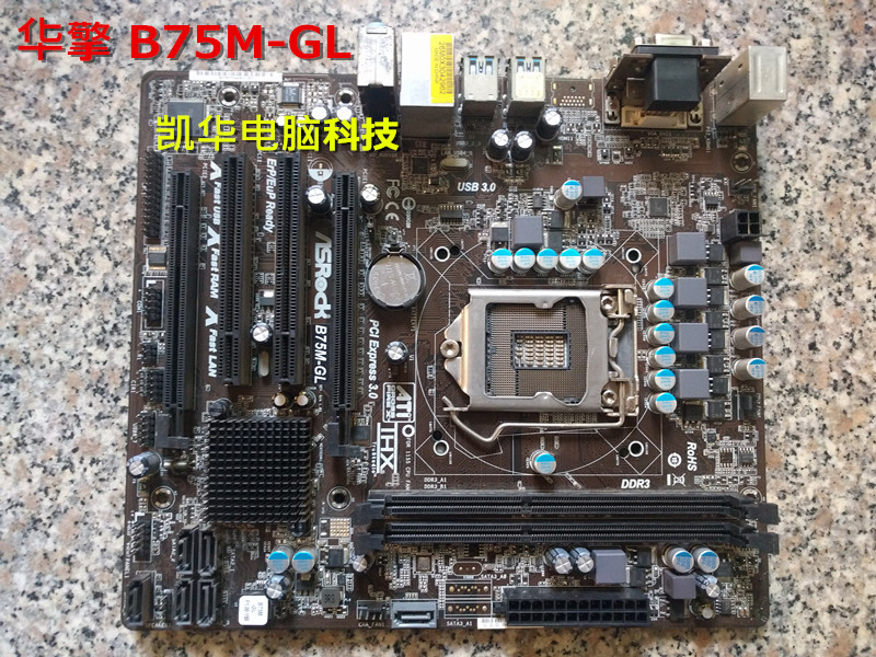 Asrock B75 Pro3-M Intel USB 3.0 X64 Driver Download