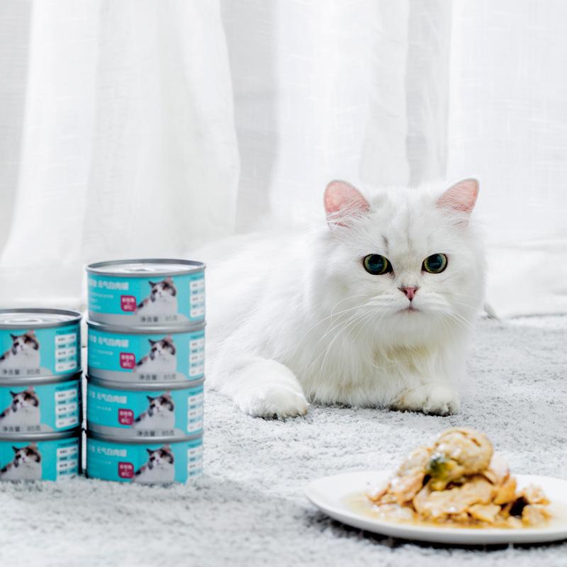 网易严选猫罐头猫粮猫咪零食元气白肉主食宠物增肥营养猫零食