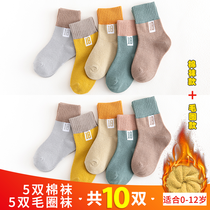 10 PAIRS OF 205 PAIRS OF COTTON SOCKS SN8181 + 5 DOUBLE TERRY SOCKS SN8282