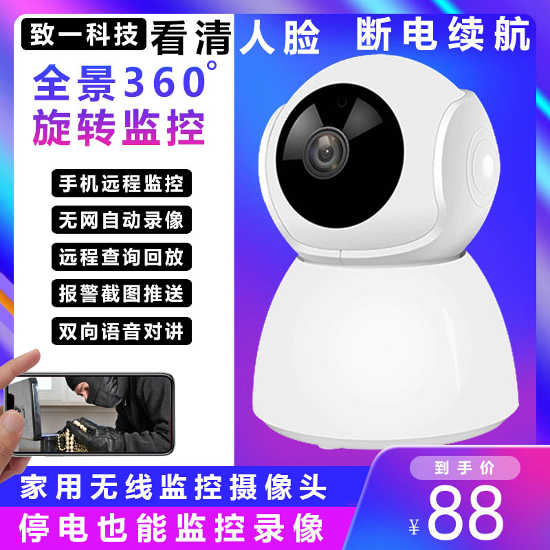 V380 Pro wireless surveillance camera home outdoor wifi can be connected to mobile phone remote store HD picture quality
