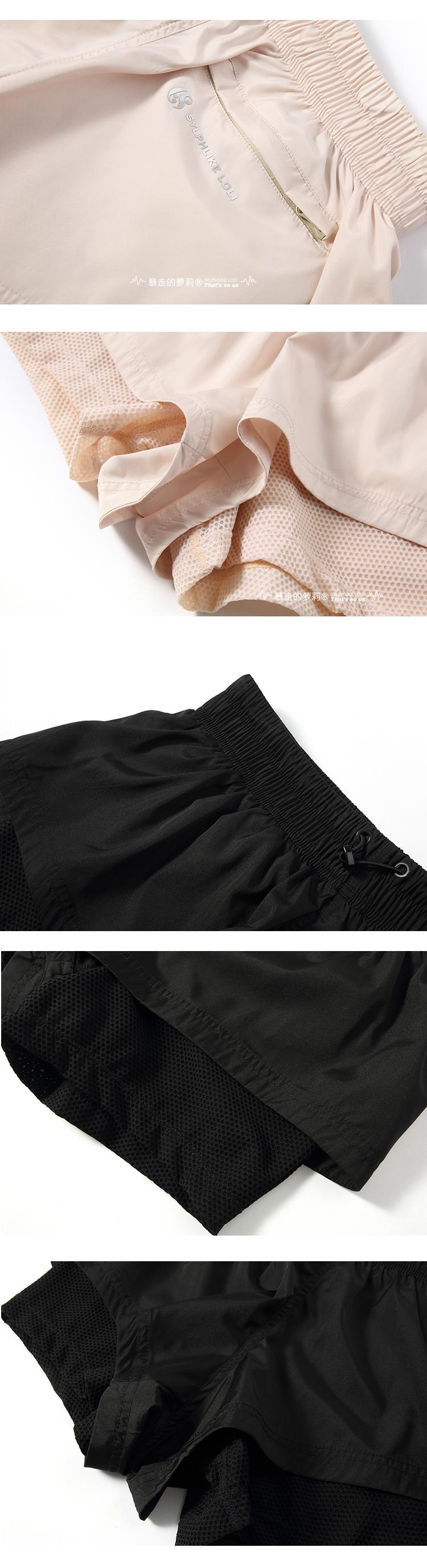 暴走的萝莉旗舰店暴走的萝莉 时尚抽绳运动短裤女速干透气防走光跑步健身三分裤