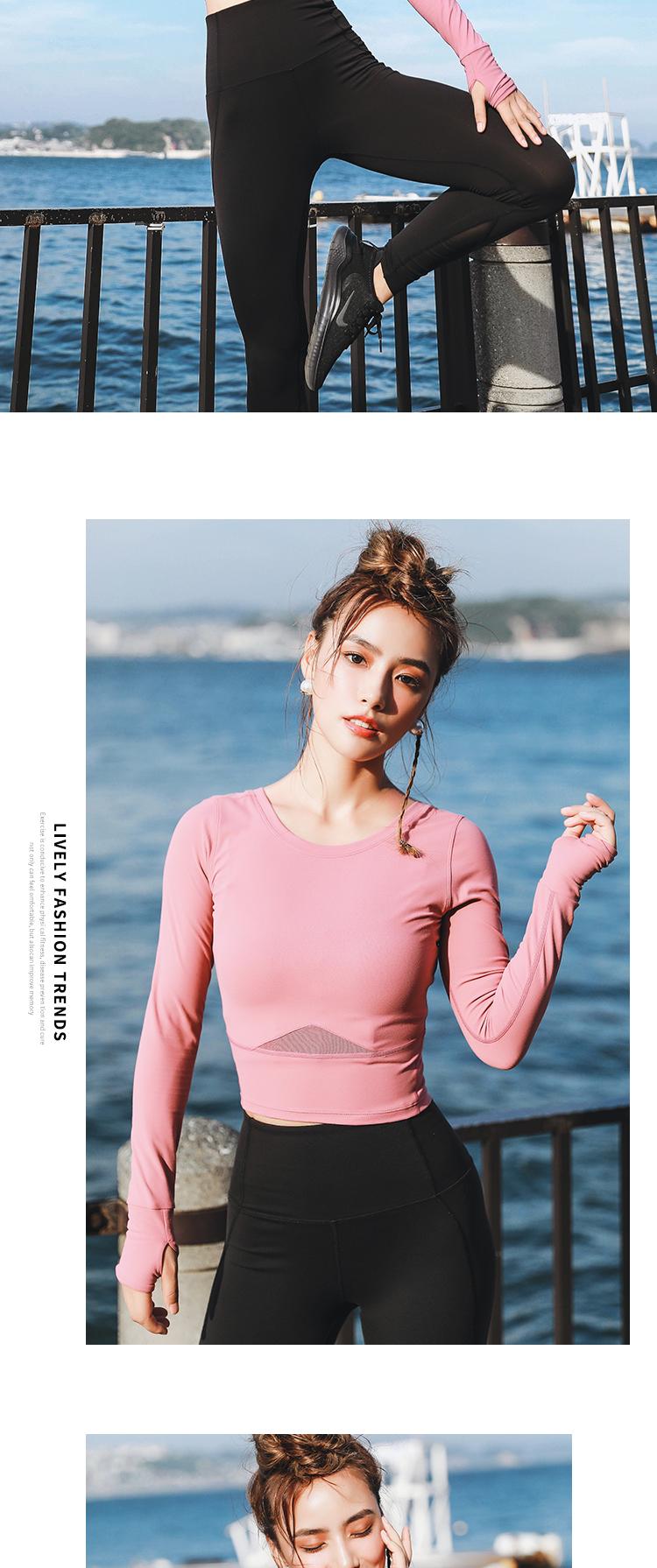 暴走的萝莉旗舰店暴走的萝莉 压缩运动长袖速干美背瑜伽女健身罩衫训练紧身上衣t恤