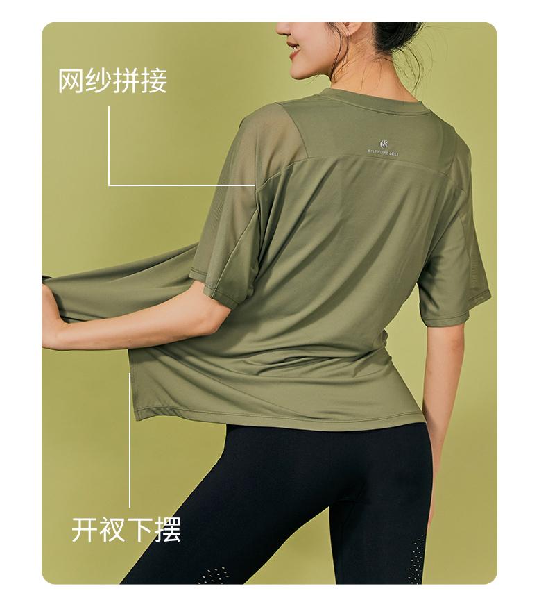 暴走的萝莉半袖长版瑜伽服女大尺码速干恤宽鬆跑步罩衫运动短袖薄详细照片