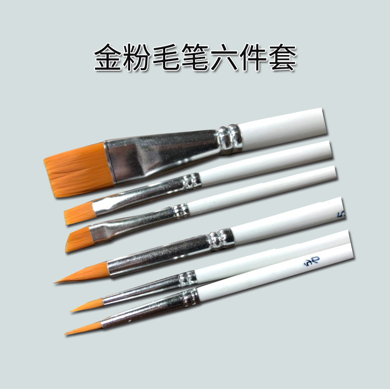 Brush set of 6