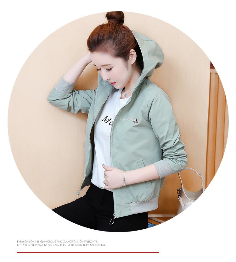 Little fresh girl short coat tide early 2020 autumn Korean version of loose-fitting skinny 100 fashion jacket baseball shirt 59 Online shopping Bangladesh