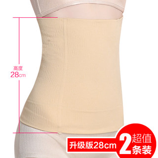 Belly band, waist band, body slimming, fat burning, belly band, waist band, waist band, waist band, belly band, body binding, body shaping, waist cover