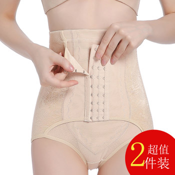 Abdominal underwear no trace body waist corset waist lifting waist corset shape small belly postpartum body shaping pants female thin section