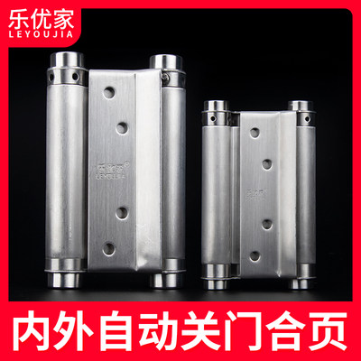 304 stainless steel spring in the door, open door, two-way automatic door hinges, free double door hinge