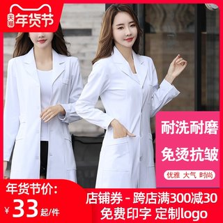 White lab coat, short-sleeved female doctor's suit, long-sleeved nurse suit, thin summer beauty salon teacher laboratory uniform, student work clothes