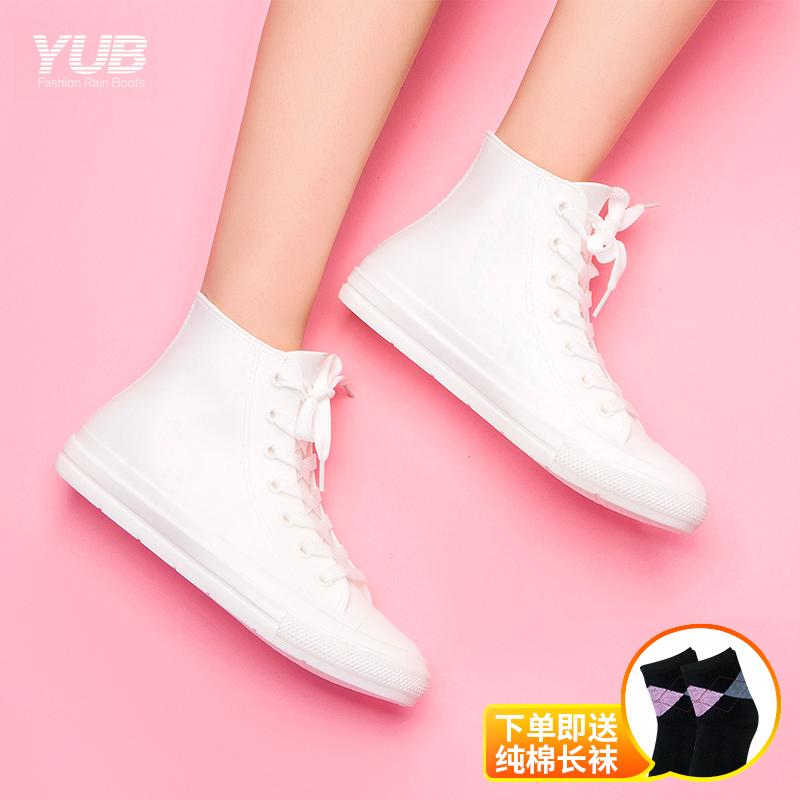 YUB雨鞋女士韩版雨靴可爱防滑胶鞋短筒外穿水靴情侣水鞋时尚雨鞋