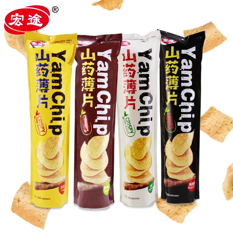 【4大包】山药片山药薄片薯片整箱