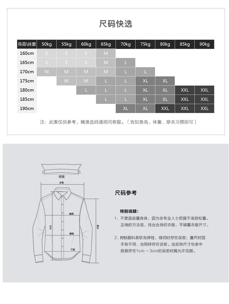 拉夫劳伦制造商 本米 男全棉磨毛格纹衬衫 图11