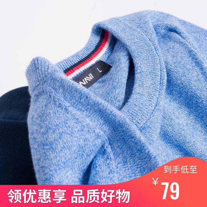 拉夫勞倫制造商,100%新疆長絨棉:本米 男士 20年新款 純色針織衫
