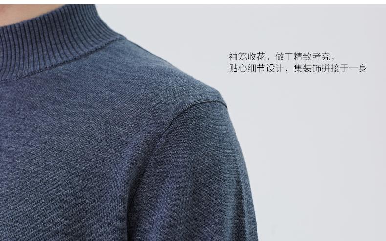 拉夫劳伦制造商 本米 男中厚100%澳洲美利奴羊毛衫 图19