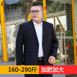 Plus size suit male suit suit plus fat increase fat business professional dress groom wedding dress jacket formal wear