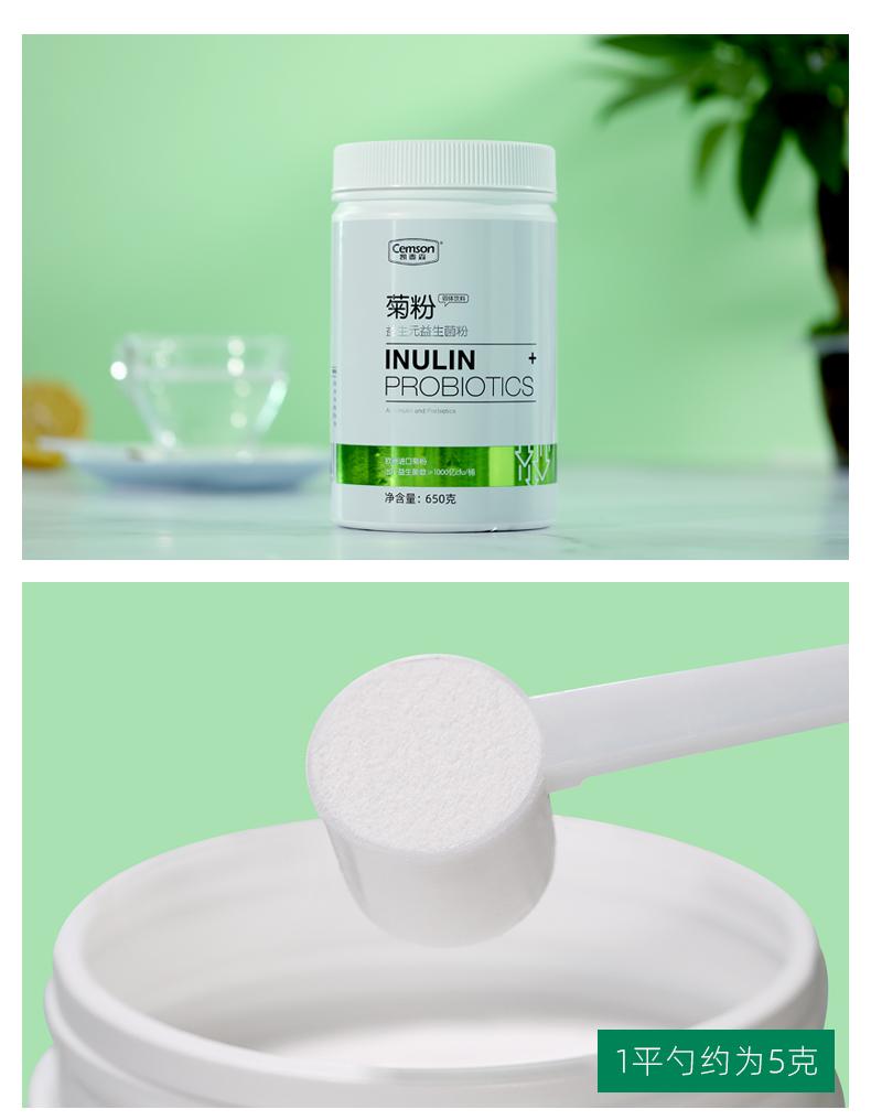 凯麦森菊粉膳食纤维乳果糖成人益生元菌低聚果糖孕妇儿童老人无糖详细照片