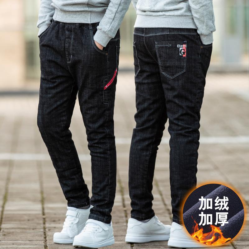 黑色冬装男孩裤子8男大童牛仔裤9加绒加厚12岁童装14男童v黑色长裤