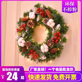 Рождественский венок дверь Подвесной поделки материал 40см елочные украшения большая гирлянда лоза полосатый Пакетные украшения