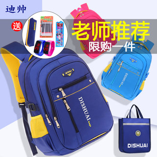 Backpacks for primary school students 1-3-6 grade boys and girls backpacks 3-6 light weight reduction and spine protection backpacks