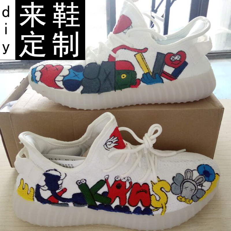 43384cc649 Hand-painted shoes custom pattern graffiti 350v2 pure white men and women  sports shoes couple shoes to figure shoes diy burst change