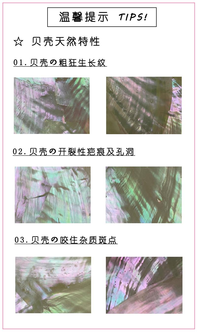 Reneet 夢幻紫iphone12天然貝母promax軟殼8plus蘋果x防摔手機殼華為全包