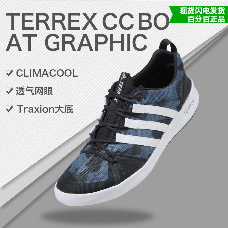 2690074e8907e أحذية أديداس للرجال 2019 الصيف الرياضية الجديدة في الهواء الطلق شبكة تنفس  الأحذية المنبع الخوض الأحذية AQ0345