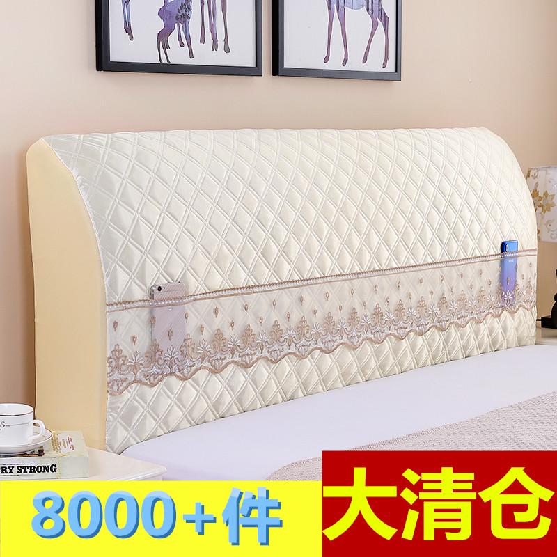 全包布艺床头罩1.5米1.8米弹力软包床头套实木床头靠背防尘保护罩