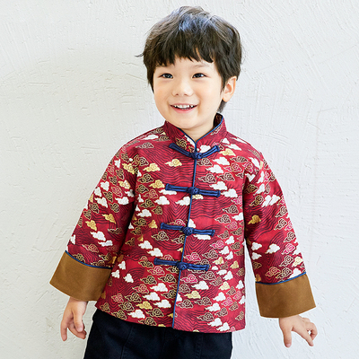Boys Tang Suit for Kids Boy's Tang suit Chinese style children's Chinese New Year's clothes children's Chinese New Year's clothes