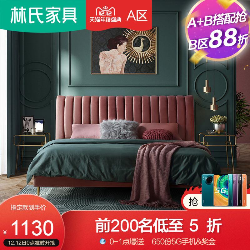 Лес клан мебель порт стиль свет экстравагантный чистый красный кровать современный простой нордический ткань кровать ins ветер принцесса двуспальная кровать EO-RB