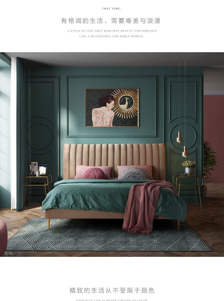 RBJ2A сочетание - товар подробно 750- двойной цвет кровать _15.jpg