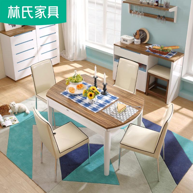 林氏家具現代小戶型折疊餐桌家用小圓桌餐廳一桌四椅組合BI2R-D