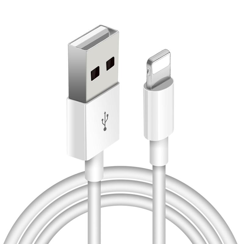 苹果原裝正品充电器数据线
