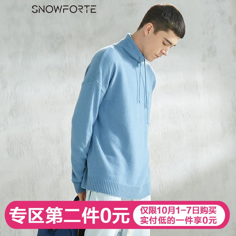 思諾芙德純山羊絨衫男士秋冬新款高領寬松加厚套頭毛衣針織衫