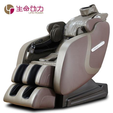 入手按摩椅生命动力LP-6910S怎么样??大家说说生命动力LP-6910S质量好不好?
