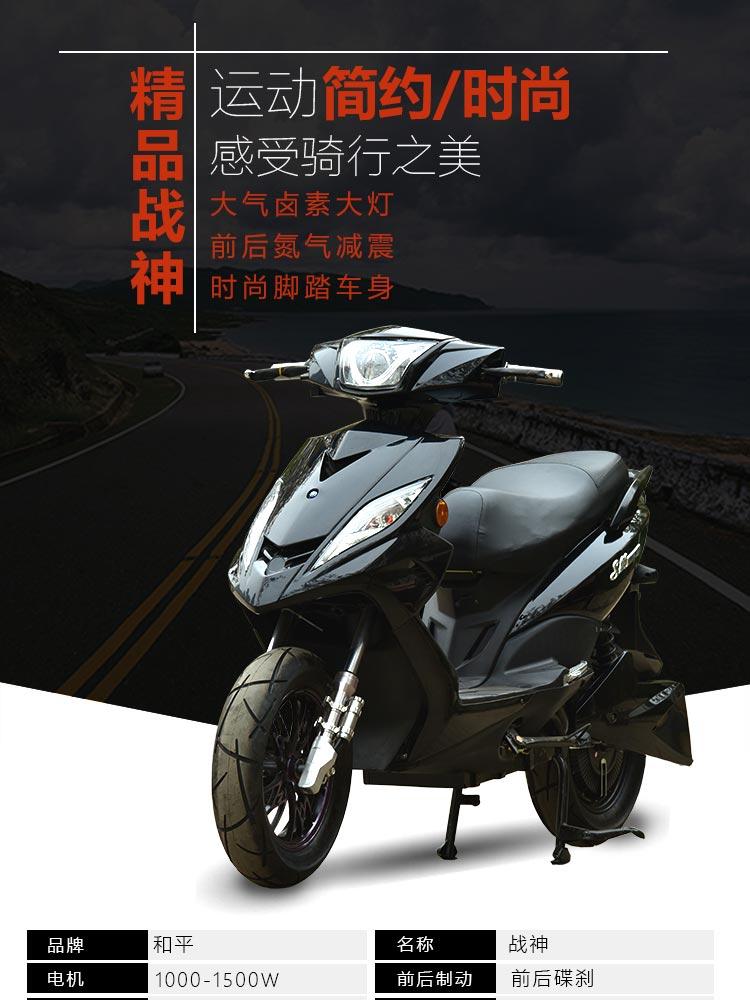 Vélo électrique - Ref 2386744 Image 4