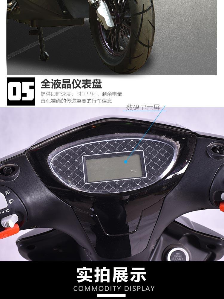 Vélo électrique - Ref 2386744 Image 9