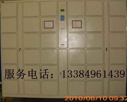 шкаф с ячейками Плюс Дэн подлинной гарантией 36 двери интеллектуальный Тип штрихкода супермаркета отправлять пакеты синь шкафа