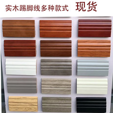 Pure solid wood baseboard corner line white black flat antique open paint self-adhesive floor base line stainless steel