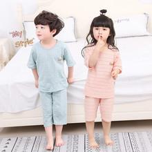 2019新款儿童睡衣男童短袖衣服夏款宝宝
