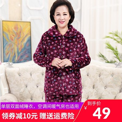 Coral fleece pajamas female mother two-piece flannel middle-aged and elderly warm spring, autumn and winter plus size home service suit