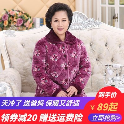 Middle-aged pajamas women's winter thick velvet three-layer jacket cotton coral velvet flanged suit mother home service autumn