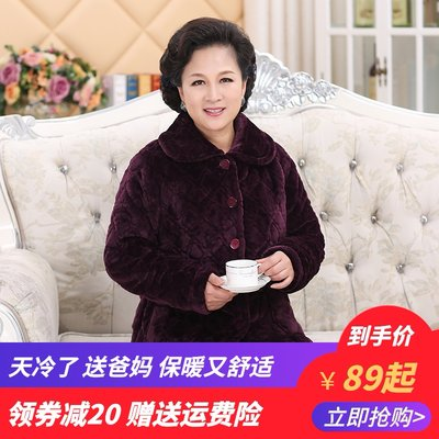 Middle-aged and elderly pajamas women's winter coral fleece large size home service flannel three-layer quilted thickening mother suit