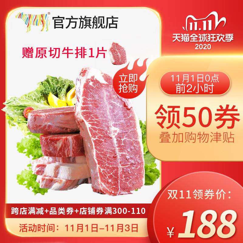 牛百岁0添加谷饲原切西冷牛排牛扒肉纹理套餐雪花生鲜非腌制新鲜