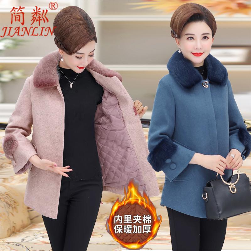 中年女士时尚加棉洋气呢子大衣
