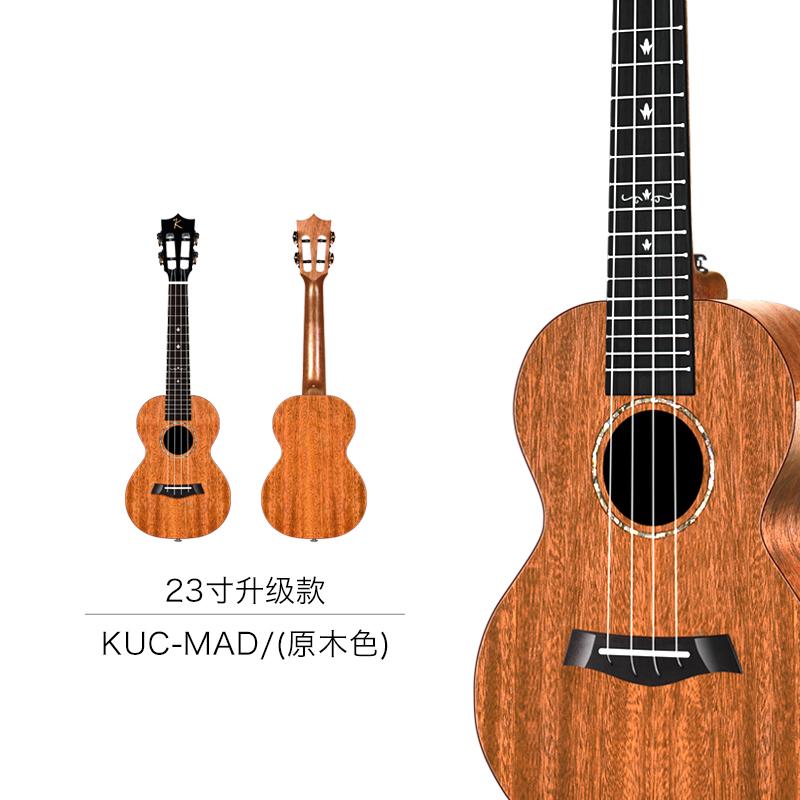 23 дюйма【Цвет журнала】KUC-MAD【Оригинальный звук】