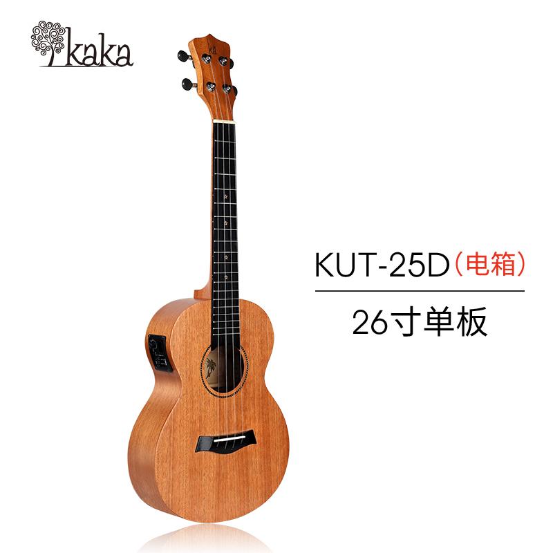 26-дюймовый KUT-25D【 один панель Электрическая коробка】